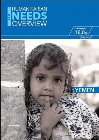 Panorama de Necesidades Humanitarias en Yemen - 2017. Crédito: Fragkiska Megaloudi/OCHA.