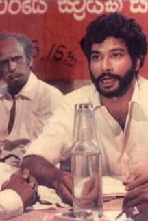 """Periodista de IPS en Sri Lanka, Richard de Zoysa, fue secuestrado por un """"escuadrón de la muerte"""" a los 30 años, torturado y asesinado en febrero de 1990."""