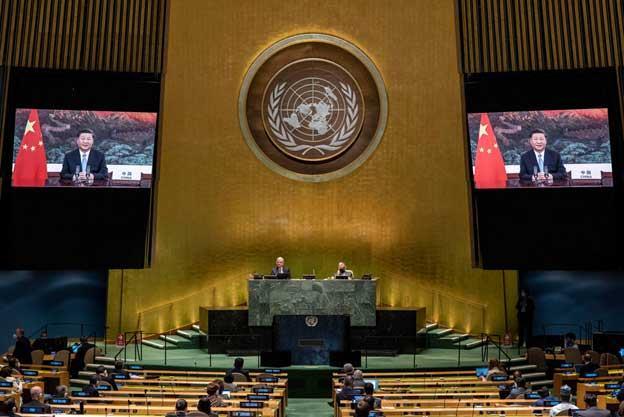 El presidente de China, Xi Jinping (en la pantalla), durante su participación por videconferencia en el 75 período de sesiones de la Asamblea General de las Naciones Unidas. Foto: Eskinder Debebe/ONU