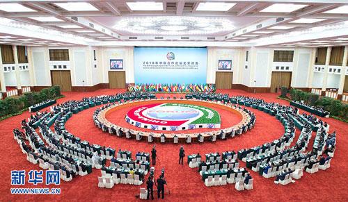Cumbre en Beijing, en septiembre de 2018, de Foro para la Cooperación entre China y África. Crédito: Gobierno de China
