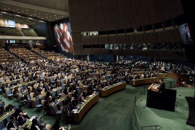 Sesión de la Asamblea General de las Naciones Unidas, que en sus días iniciales congrega a los líderes de todo el mundo. Crédito: ONU