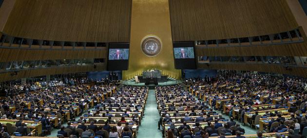 Apertura del debate general del 74 período de sesiones de la Asamblea General de la ONU. Crédito: Cia Pak/ONU