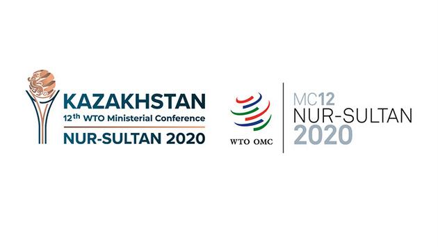 Cartel de la 12 Conferencia Ministerial de la OMC, que debía celebrarse en la capital de Kazajistán en junio. Foto: OMC