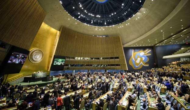 Una sesión de la Asamblea General de las Naciones Unidas. Foto: ONU